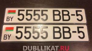 Номер авто Белоруссия