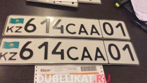 Казахский комплект номеров с квитанцией об отправке
