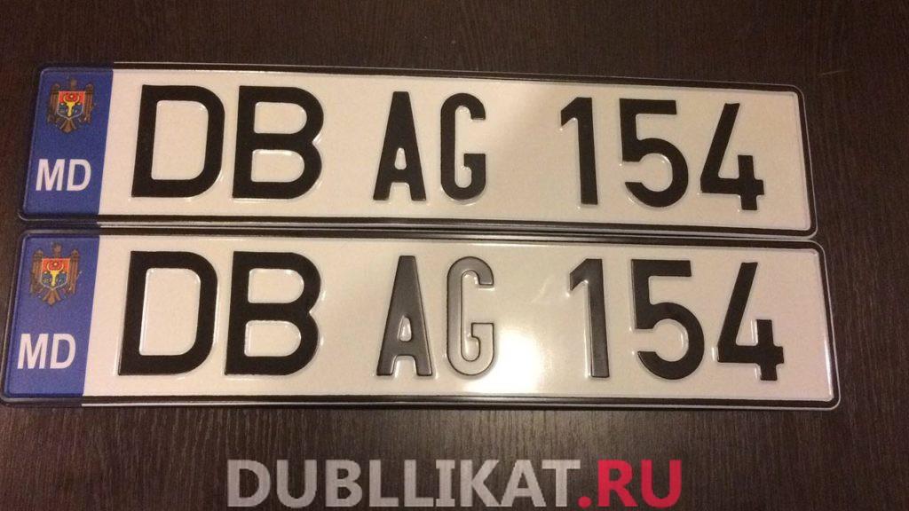 """Молдавские номера на автомобиль новые """"DB AG 154"""""""