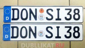Немецкие  гос номера на автомобиль «DON SI 38»