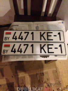 Комплект белорусских гос номерных знаков