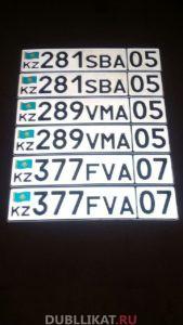 Комплекты казахских номеров, Алматинская область
