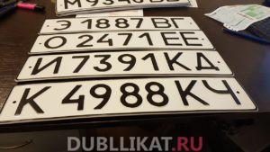 Комплекты номеров СССР