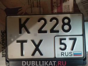 Квадратный номер РФ, Орловская область