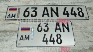 Дубликат армянского гос номера нового образца