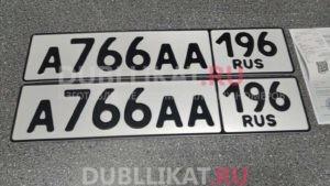 Номер на машину жирным шрифтом 196 регион