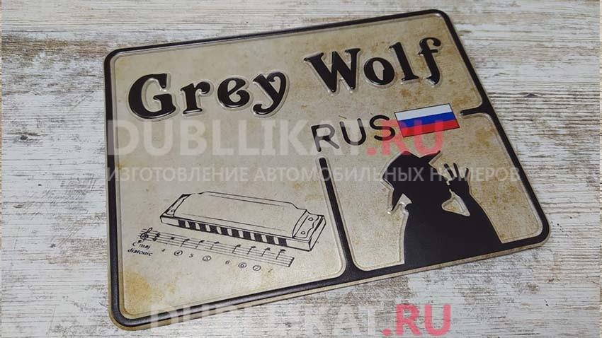 """Сувенирный мото знак с надписью - """"Gray Wolf"""""""