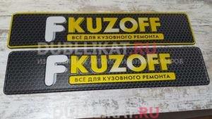 Сувенирный номерные знаки для компании «Fkuzoff»