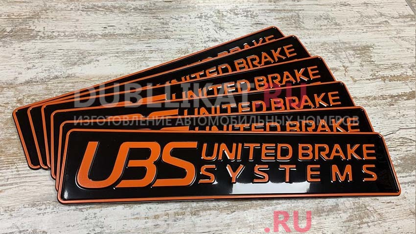 """Сувенирный гос номер с логотипом компании - """"UBS"""""""