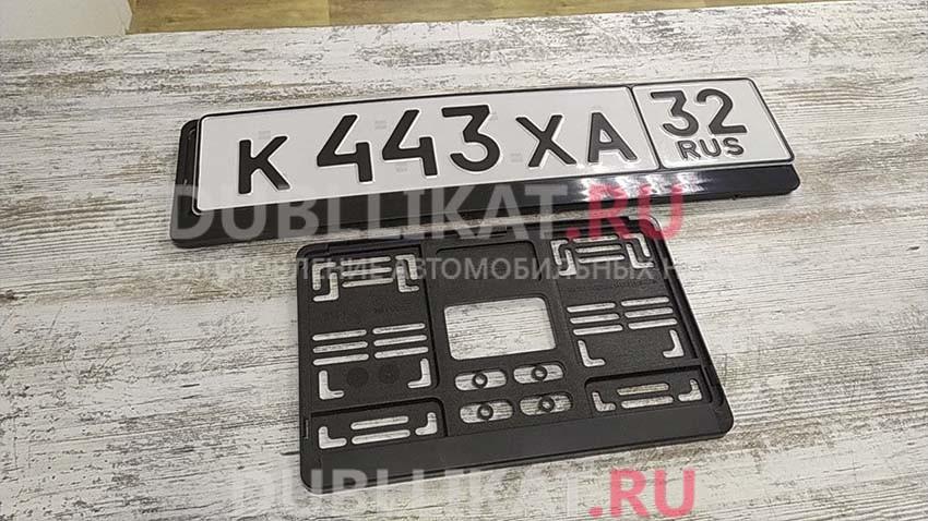 Автомобильный номер без флага РФ 32 регион