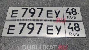 Дубликат номеров на авто без флага 48 региона