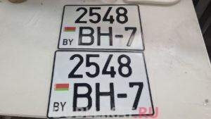 Дубликат Белоруссии для автомобиля квадратный