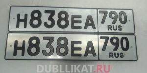 Дубликат регистрационного знака с жирным шрифтом