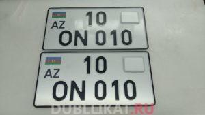 Комплект квадратных автомобильных номеров Азербайджана «10 ON 010»