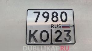 Дубликат регистрационного госзнака для мотоцикла нового образца
