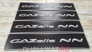 Комплект дубликатов сувенирных регномеров для фирмы «GAZelle NN»